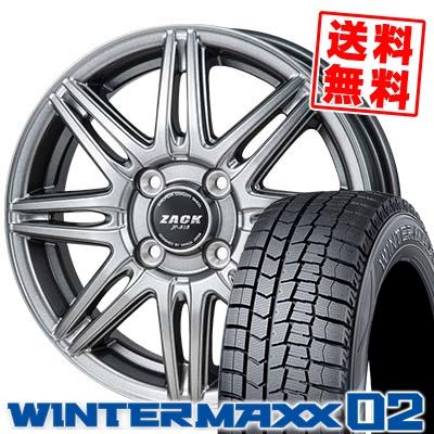 145/80R13 75Q DUNLOP ダンロップ WINTER MAXX 02 WM02 ウインターマックス 02 ZACK JP-818 ザック ジェイピー818 スタッドレスタイヤホイール4本セット