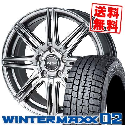 195/65R15 91Q DUNLOP ダンロップ WINTER MAXX 02 WM02 ウインターマックス 02 ZACK JP-818 ザック ジェイピー818 スタッドレスタイヤホイール4本セット【取付対象】