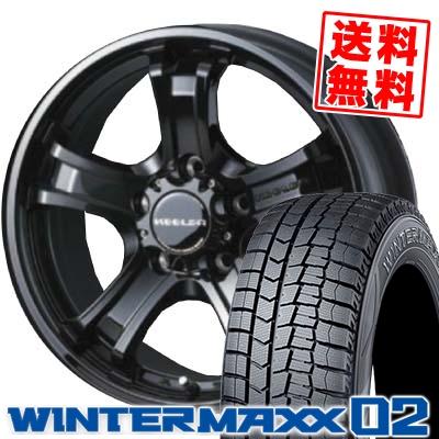 225/55R16 DUNLOP ダンロップ WINTER MAXX 02 WM02 ウインターマックス 02 KEELER FORCE キーラーフォース スタッドレスタイヤホイール4本セット