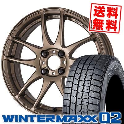 145/65R15 DUNLOP ダンロップ WINTER MAXX 02 WM02 ウインターマックス 02 WORK EMOTION CR kiwami ワーク エモーション CR 極 スタッドレスタイヤホイール4本セット