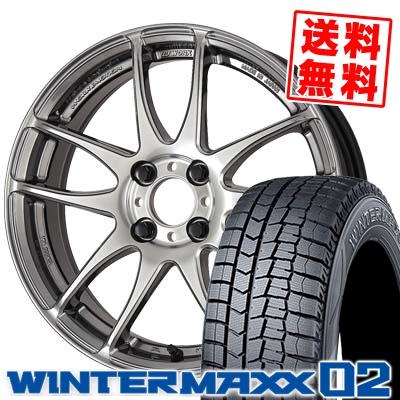 195/55R15 DUNLOP ダンロップ WINTER MAXX 02 WM02 ウインターマックス 02 WORK EMOTION CR kiwami ワーク エモーション CR 極 スタッドレスタイヤホイール4本セット