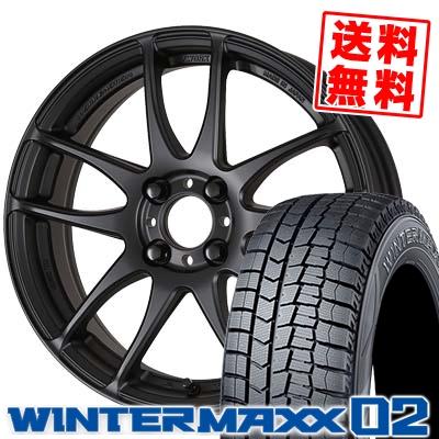 175/60R16 DUNLOP ダンロップ WINTER MAXX 02 WM02 ウインターマックス 02 WORK EMOTION CR kiwami ワーク エモーション CR 極 スタッドレスタイヤホイール4本セット