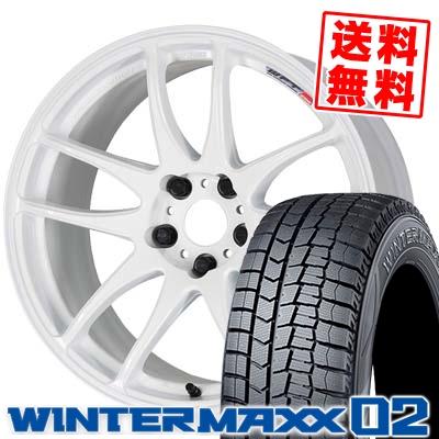 245/40R19 DUNLOP ダンロップ WINTER MAXX 02 WM02 ウインターマックス 02 WORK EMOTION CR kiwami ワーク エモーション CR 極 スタッドレスタイヤホイール4本セット