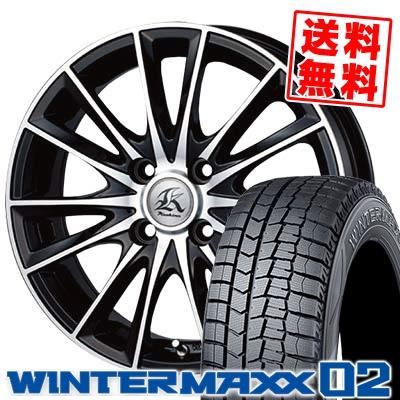 155/65R14 DUNLOP ダンロップ WINTER MAXX 02 WM02 ウインターマックス 02 Kashina FV7 カシーナ FV7 スタッドレスタイヤホイール4本セット