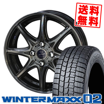 175/60R15 DUNLOP ダンロップ WINTER MAXX 02 WM02 ウインターマックス 02 SMACK LAVINE スマック ラヴィーネ スタッドレスタイヤホイール4本セット