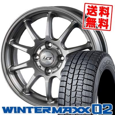 145/80R13 DUNLOP ダンロップ WINTER MAXX 02 WM02 ウインターマックス 02 LCZ010 LCZ010 スタッドレスタイヤホイール4本セット
