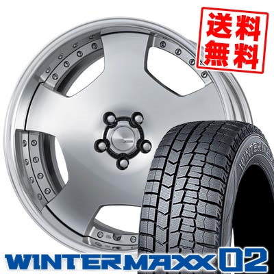 235/45R18 DUNLOP ダンロップ WINTER MAXX 02 WM02 ウインターマックス 02 WORK LANVEC LD1 ワーク ランベック エルディーワン スタッドレスタイヤホイール4本セット【取付対象】