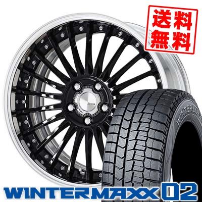 225/40R18 DUNLOP ダンロップ WINTER MAXX 02 WM02 ウインターマックス 02 WORK LANVEC LF1 ワーク ランベック エルエフワン スタッドレスタイヤホイール4本セット