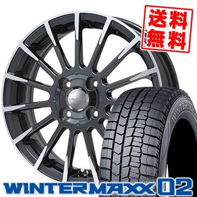 145/65R15 DUNLOP ダンロップ WINTER MAXX 02 WM02 ウインターマックス 02 Leyseen F-XV レイシーン FX-V スタッドレスタイヤホイール4本セット