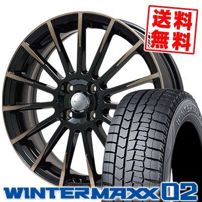 165/60R15 DUNLOP ダンロップ WINTER MAXX 02 WM02 ウインターマックス 02 Leyseen F-XV レイシーン FX-V スタッドレスタイヤホイール4本セット