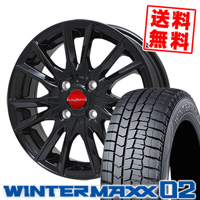 165/65R13 DUNLOP ダンロップ WINTER MAXX 02 WM02 ウインターマックス 02 LeyBahn GBX レイバーン GBX スタッドレスタイヤホイール4本セット