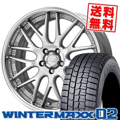 235/50R18 DUNLOP ダンロップ WINTER MAXX 02 WM02 ウインターマックス 02 WORK LANVEC LM1 ワーク ランベック エルエムワン スタッドレスタイヤホイール4本セット