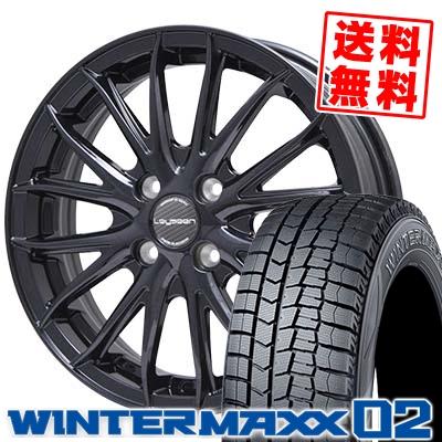 165/60R14 DUNLOP ダンロップ WINTER MAXX 02 WM02 ウインターマックス 02 Leyseen SP-M レイシーン SP-M スタッドレスタイヤホイール4本セット