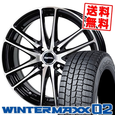 195/55R15 DUNLOP ダンロップ WINTER MAXX 02 WM02 ウインターマックス 02 Laffite LW-03 ラフィット LW-03 スタッドレスタイヤホイール4本セット