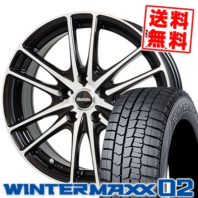 205/65R15 DUNLOP ダンロップ WINTER MAXX 02 WM02 ウインターマックス 02 Laffite LW-03 ラフィット LW-03 スタッドレスタイヤホイール4本セット