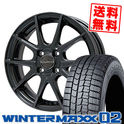 195/55R15 DUNLOP ダンロップ WINTER MAXX 02 WM02 ウインターマックス 02 LeyBahn WGS レイバーン WGS スタッドレスタイヤホイール4本セット