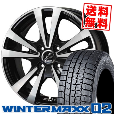 195/55R15 DUNLOP ダンロップ WINTER MAXX 02 WM02 ウインターマックス 02 PRAUZER LYNX プラウザー リンクス スタッドレスタイヤホイール4本セット