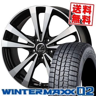 205/65R15 DUNLOP ダンロップ WINTER MAXX 02 WM02 ウインターマックス 02 PRAUZER LYNX プラウザー リンクス スタッドレスタイヤホイール4本セット