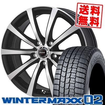 195/65R15 DUNLOP ダンロップ WINTER MAXX 02 WM02 ウインターマックス 02 JP STYLE MBS JPスタイル MBS スタッドレスタイヤホイール4本セット