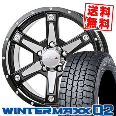 <title>16インチ 海外輸入 DUNLOP ダンロップ WINTER MAXX 02 WM02 ウインターマックス 205 65 16 205-65-16 スタッドレスホイールセット 65R16 MKW MK-56 スタッドレスタイヤホイール4本セット 取付対象</title>