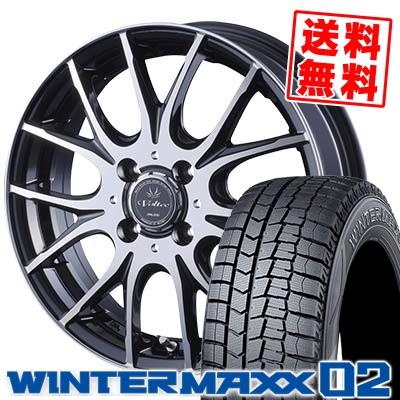 165/55R15 75Q DUNLOP ダンロップ WINTER MAXX 02 WM02 ウインターマックス 02 VOLTEC HYPER MS-7 ボルテック ハイパー MS-7 スタッドレスタイヤホイール4本セット