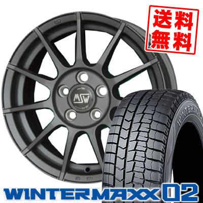 【在庫処分大特価!!】 205/60R16 92Q DUNLOP ダンロップ WINTER MAXX 02 WM02 ウインターマックス 02 MSW85 MSW85 スタッドレスタイヤホイール4本セット 【For VW】, 寒川町 cf752b57