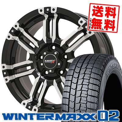 215/55R16 93Q DUNLOP ダンロップ WINTER MAXX 02 WM02 ウインターマックス 02 B-MUD X Bマッド エックス スタッドレスタイヤホイール4本セット