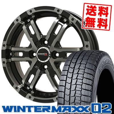 165/50R16 75Q DUNLOP ダンロップ WINTER MAXX 02 WM02 ウインターマックス 02 B-MUD Z Bマッド ゼット スタッドレスタイヤホイール4本セット