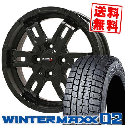 165/55R15 75Q DUNLOP ダンロップ WINTER MAXX 02 WM02 ウインターマックス 02 B-MUD Z Bマッド ゼット スタッドレスタイヤホイール4本セット