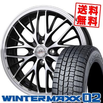 165/55R15 DUNLOP ダンロップ WINTER MAXX 02 WM02 ウインターマックス 02 BADX LOXARNY SPORT MW-8 バドックス ロクサーニスポーツ MW-8 スタッドレスタイヤホイール4本セット
