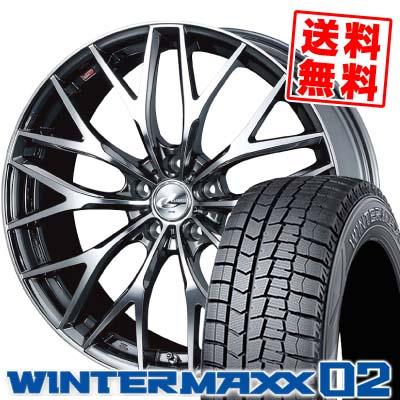 215 45R18 DUNLOP ダンロップ WINTER MAXX 02 WM02 ウインターマックス 02 weds LEONIS MX ウェッズ レオニス MX スタッドレスタイヤホイール4本セット 名入れ ホワイトデー 特価 内祝