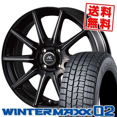 195/55R15 DUNLOP ダンロップ WINTER MAXX 02 WM02 ウインターマックス 02 MILANO SPEED X10 ミラノスピード X10 スタッドレスタイヤホイール4本セット