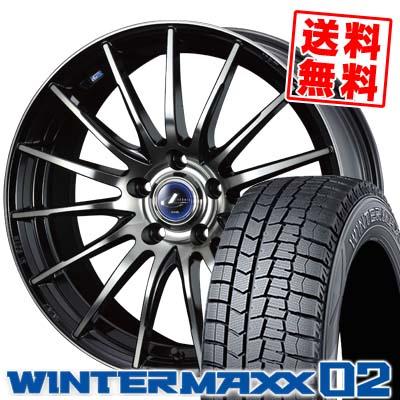 215/55R16 DUNLOP ダンロップ WINTER MAXX 02 WM02 ウインターマックス 02 weds LEONIS NAVIA 05 ウエッズ レオニス ナヴィア 05 スタッドレスタイヤホイール4本セット