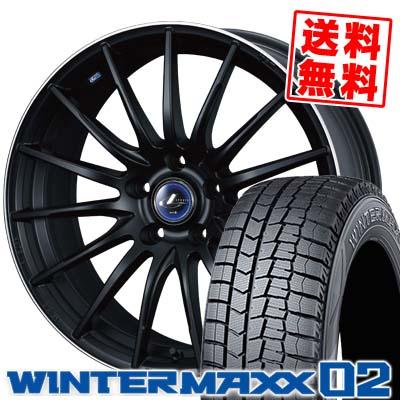 225/55R18 DUNLOP ダンロップ WINTER MAXX 02 WM02 ウインターマックス 02 weds LEONIS NAVIA 05 ウエッズ レオニス ナヴィア 05 スタッドレスタイヤホイール4本セット