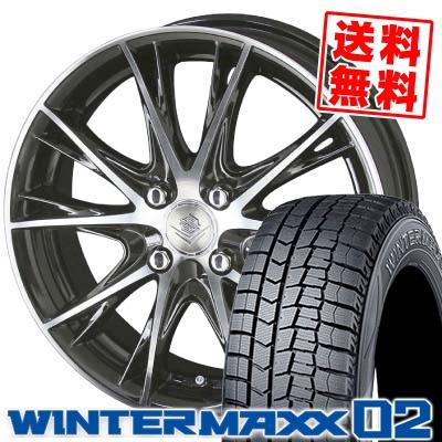165/60R15 DUNLOP ダンロップ WINTER MAXX 02 WM02 ウインターマックス 02 STEINER NEX TX5 シュタイナー ネックスシリーズ TX5 スタッドレスタイヤホイール4本セット