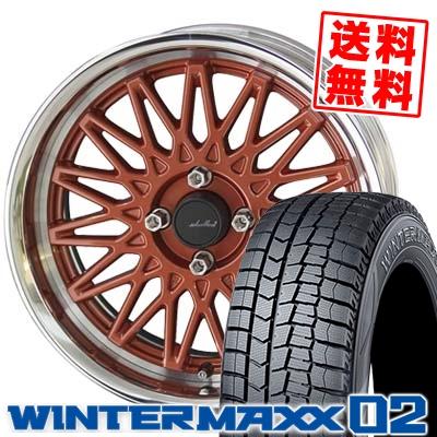 205/45R17 DUNLOP ダンロップ WINTER MAXX 02 WM02 ウインターマックス 02 SHALLEN OLD SCHOOL STYLE MESH シャレン オールドスクールスタイル メッシュ スタッドレスタイヤホイール4本セット