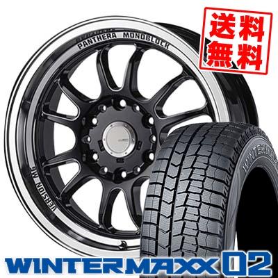 215/60R17 96Q DUNLOP ダンロップ WINTER MAXX 02 WM02 ウインターマックス 02 PANTHERA Version M6 パンテーラ バージョンM6 スタッドレスタイヤホイール4本セット for 200系ハイエース