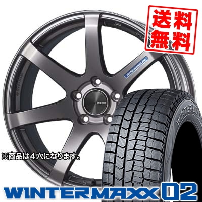 175/60R15 DUNLOP ダンロップ WINTER MAXX 02 WM02 ウインターマックス 02 ENKEI PerformanceLine PF-07 エンケイ パフォーマンスライン PF07 スタッドレスタイヤホイール4本セット