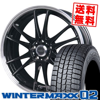 215/50R17 DUNLOP ダンロップ WINTER MAXX 02 WM02 ウインターマックス 02 CROSS SPEED PREMIUM 6 Light クロススピード プレミアム 6 ライト スタッドレスタイヤホイール4本セット