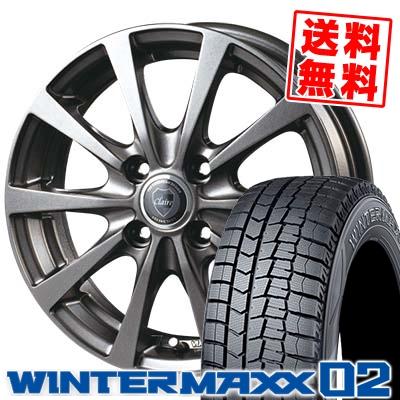 165/65R15 81Q DUNLOP ダンロップ WINTER MAXX 02 WM02 ウインターマックス 02 CLAIRE RG10 クレール RG10 スタッドレスタイヤホイール4本セット