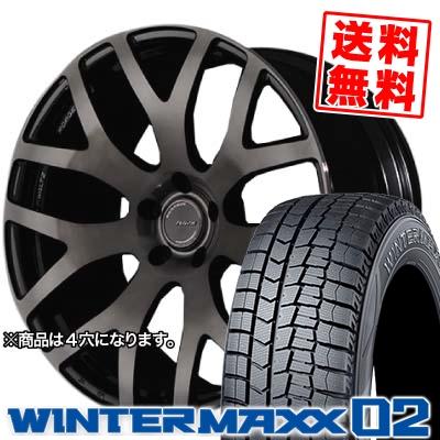 205/45R17 DUNLOP ダンロップ WINTER MAXX 02 WM02 ウインターマックス 02 RAYS WALTZ FORGED S7 レイズ ヴァルツ フォージド S7 スタッドレスタイヤホイール4本セット