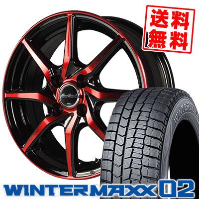 185/60R14 82Q DUNLOP ダンロップ WINTER MAXX 02 WM02 ウインターマックス 02 EuroSpeed S810 ユーロスピード S810 スタッドレスタイヤホイール4本セット