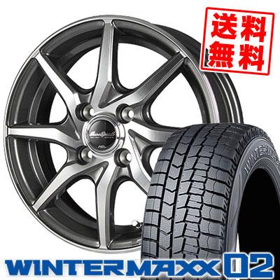 155/55R14 69Q DUNLOP ダンロップ WINTER MAXX 02 WM02 ウインターマックス 02 EuroSpeed S810 ユーロスピード S810 スタッドレスタイヤホイール4本セット