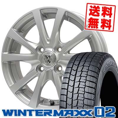 145/80R13 75Q DUNLOP ダンロップ WINTER MAXX 02 WM02 ウインターマックス 02 TRG-SILBAHN TRG シルバーン スタッドレスタイヤホイール4本セット