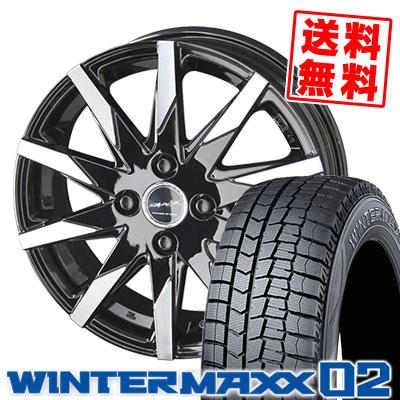 145/80R13 DUNLOP ダンロップ WINTER MAXX 02 WM02 ウインターマックス 02 SMACK SFIDA スマック スフィーダ スタッドレスタイヤホイール4本セット