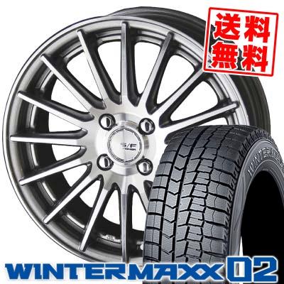 155/65R14 DUNLOP ダンロップ WINTER MAXX 02 WM02 ウインターマックス 02 STEINER FORCED SERIES SF-X シュタイナー フォースドシリーズ SF-X スタッドレスタイヤホイール4本セット