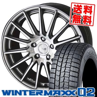 205/50R17 DUNLOP ダンロップ WINTER MAXX 02 WM02 ウインターマックス 02 STEINER FORCED SERIES SF-X シュタイナー フォースドシリーズ SF-X スタッドレスタイヤホイール4本セット
