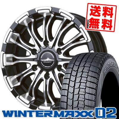 225/50R18 DUNLOP ダンロップ WINTER MAXX 02 WM02 ウインターマックス 02 BADX LOXARNY BATTLESHIP バドックス ロクサーニ バトルシップ スタッドレスタイヤホイール4本セット