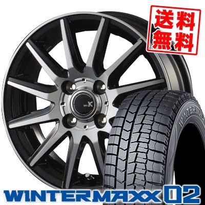 145/80R13 DUNLOP ダンロップ WINTER MAXX 02 WM02 ウインターマックス 02 spec K スペックK スタッドレスタイヤホイール4本セット