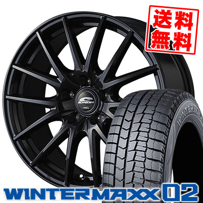 205/60R15 91Q DUNLOP ダンロップ WINTER MAXX 02 WM02 ウインターマックス 02 SCHNEIDER SQ27 シュナイダー SQ27 スタッドレスタイヤホイール4本セット